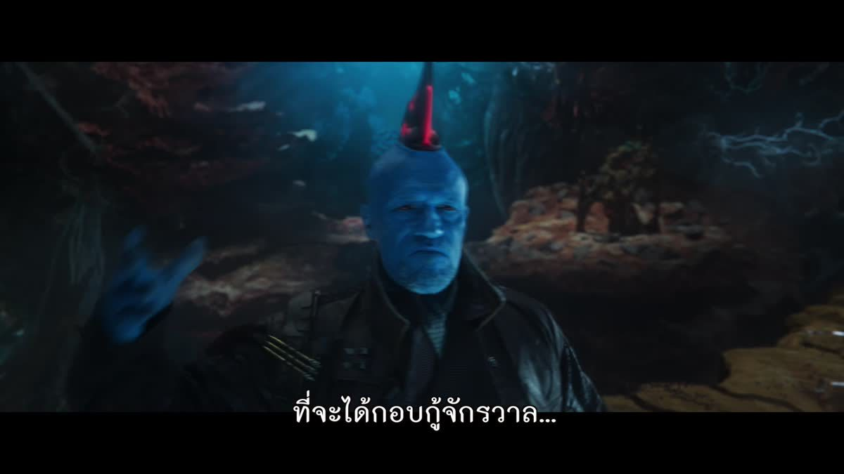 ตัวอย่าง Guardians of the Galaxy Vol. 2 (Showtime)