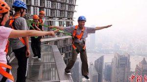 เสียววาบ ! ตึกสูงอันดับ10ของโลก เปิดให้เข้าชมวิว เดินบนทางเดินกระจก