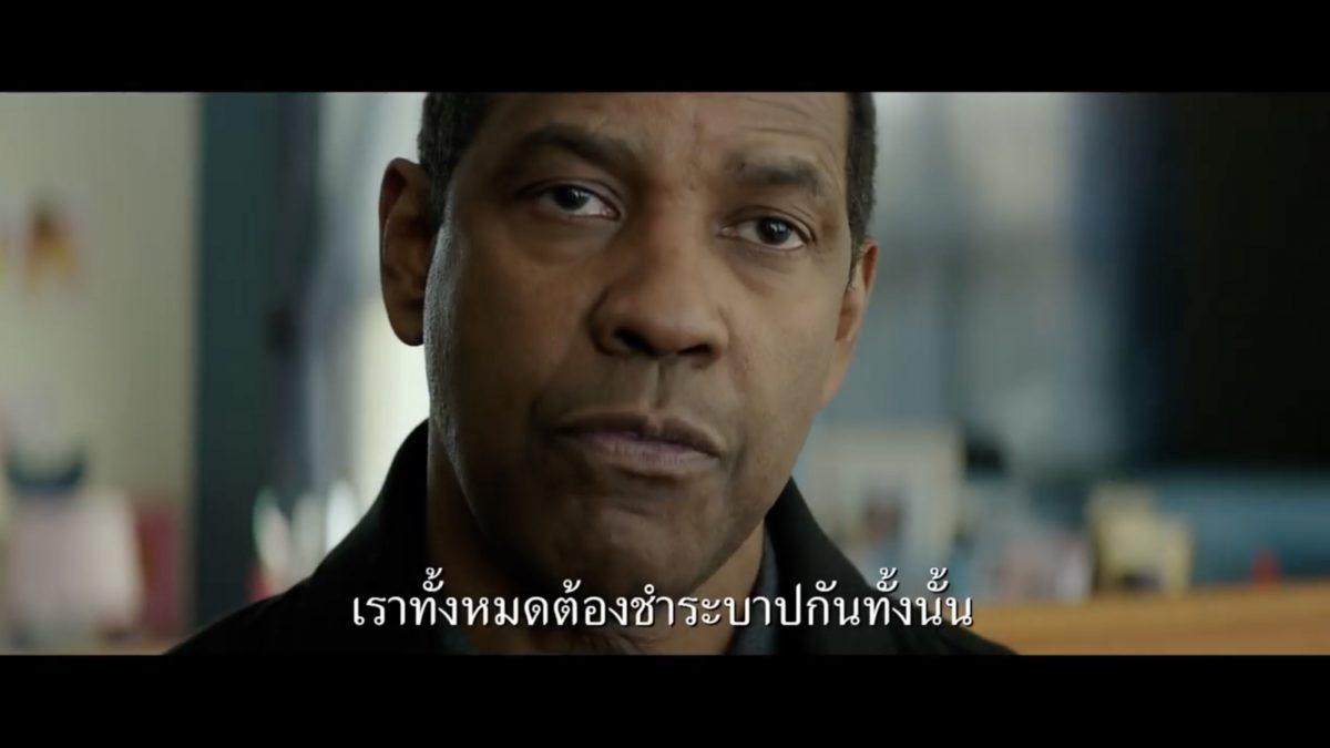 """ตัวอย่างแรก """"The Equaliser 2"""" Official Trailer (ซับไทย)"""