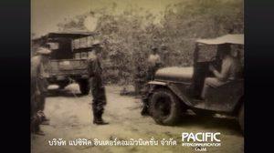 บันทึกไทยบันทึกพระชนม์ชีพ กับปีแห่งการเริ่มต้นพัฒนาแผ่นดิน