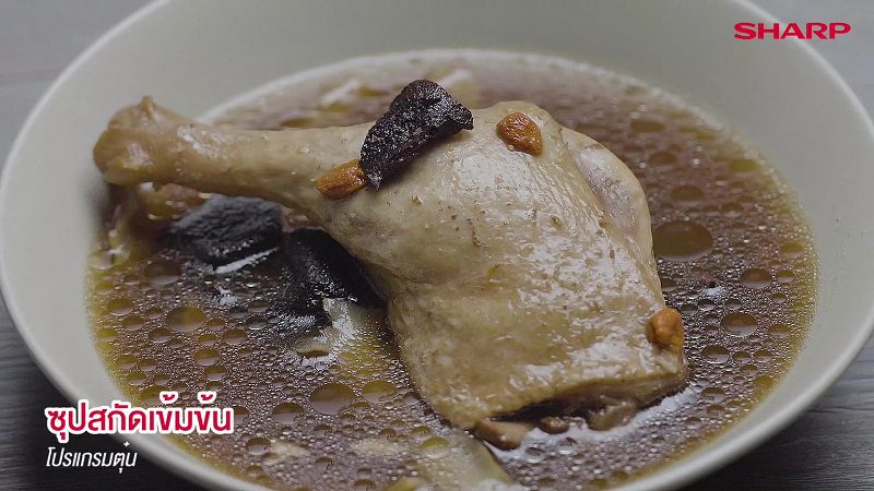 """""""เมนูตุ๋นยาจีน"""" อาหารบำรุงร่างกายของชาวจีนที่มีมานานกว่า 1,000 ปี"""