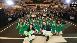 Grab จัดปาร์ตี้เปิดตัว BNK48 เป็น แบรนด์แอมบาสเดอร์ ครั้งแรกในไทย