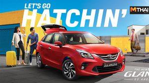 Toyota Glanza เปิดตัวที่ประเทศอินเดีย ราคา 3.25 แสนบาท