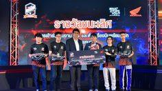 การเดินทางที่ไม่หวาดหวั่นของผู้ชนะ Honda eSports Championship : DOTA 2 Tournament 2018