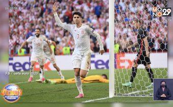 ผลการแข่งขันฟุตบอลยูโร 2020 รอบ 16 ทีมสุดท้าย