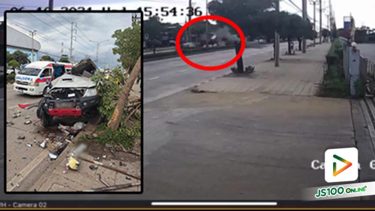 คลิปอุบัติเหตุรุนแรงบนถ.ฉลองกรุง ปิคอัพขับพุ่งข้ามฝั่งชนเก๋งอีก 2 คัน ก่อนตีลังกาหลายตลบ มีผู้เสียชีวิต