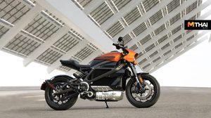 Harley – Davidson™ เผยสเปกมอเตอร์ไซค์ไฟฟ้ารุ่นแรก  ไลฟ์ไวร์ (LIVEWIRE™)