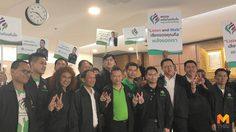 ชัช เตาปูน ขอไม่เลือกฝ่าย พร้อมหนุนประยุทธ์-เพื่อไทย หากประเทศชาติได้ประโยชน์