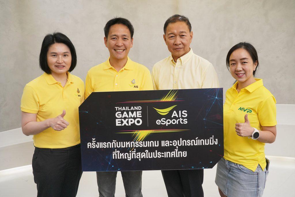 AIS ผนึก M Vision พร้อมอภิมหาพาร์ทเนอร์ขั้นเทพ จัดงาน Thailand Game Expo by AIS eSports