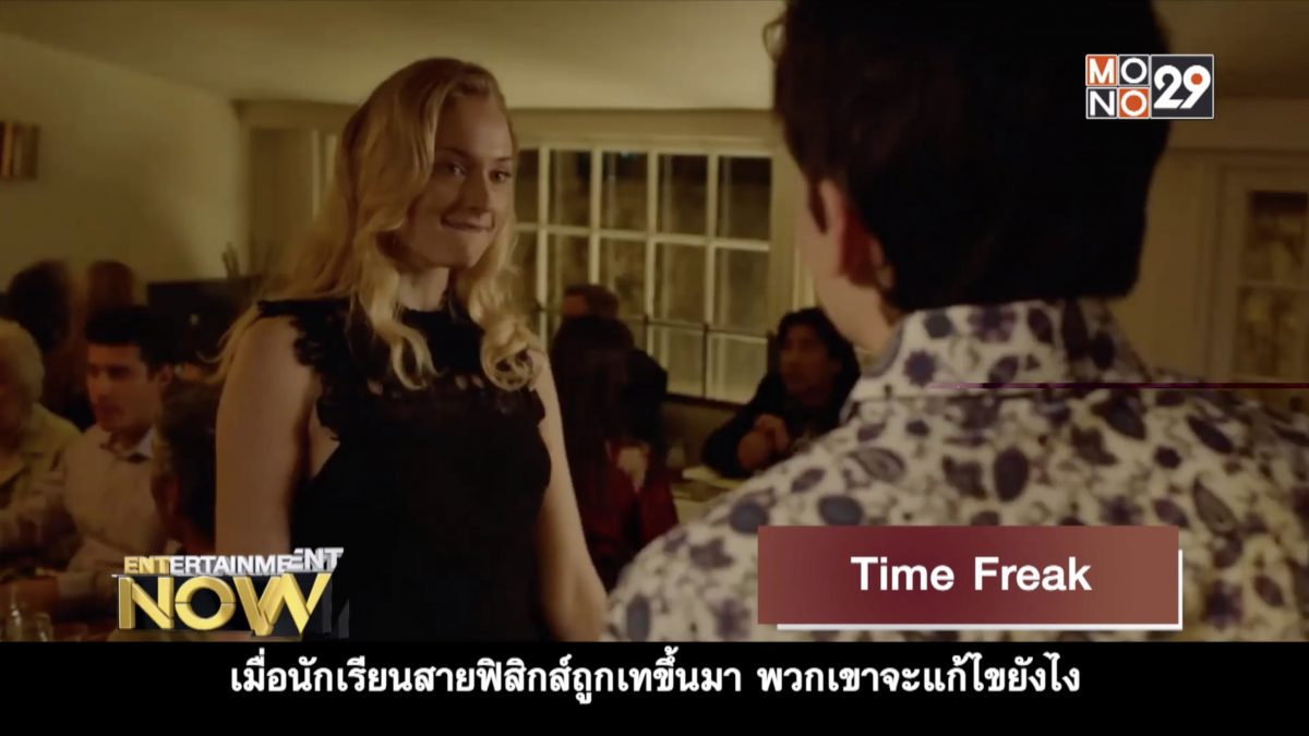Movie Review : Time Freak