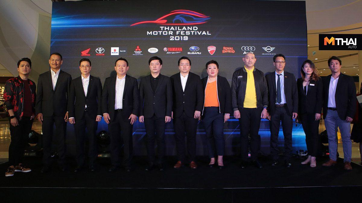 ThailandMotor Festival 2019 ค่ายรถยนต์ รถจักรยานยนต์ อัดโปรโมชั่นแน่น