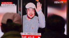 เกาหลีเหนือชี้ 'คิม จอง นัม' ตายเพราะหัวใจวาย ไม่ใช่เพราะพิษ VX