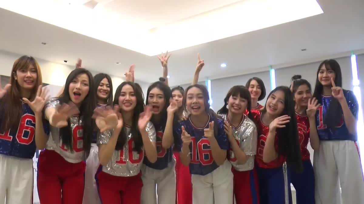 Sweat16! ยกทีมมาชวนแฟนเพลงชาวไทยไปดู NMB48 ASIA TOUR 2017