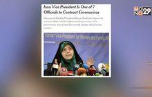 รองประธานาธิบดีอิหร่านติดเชื้อโควิด-19