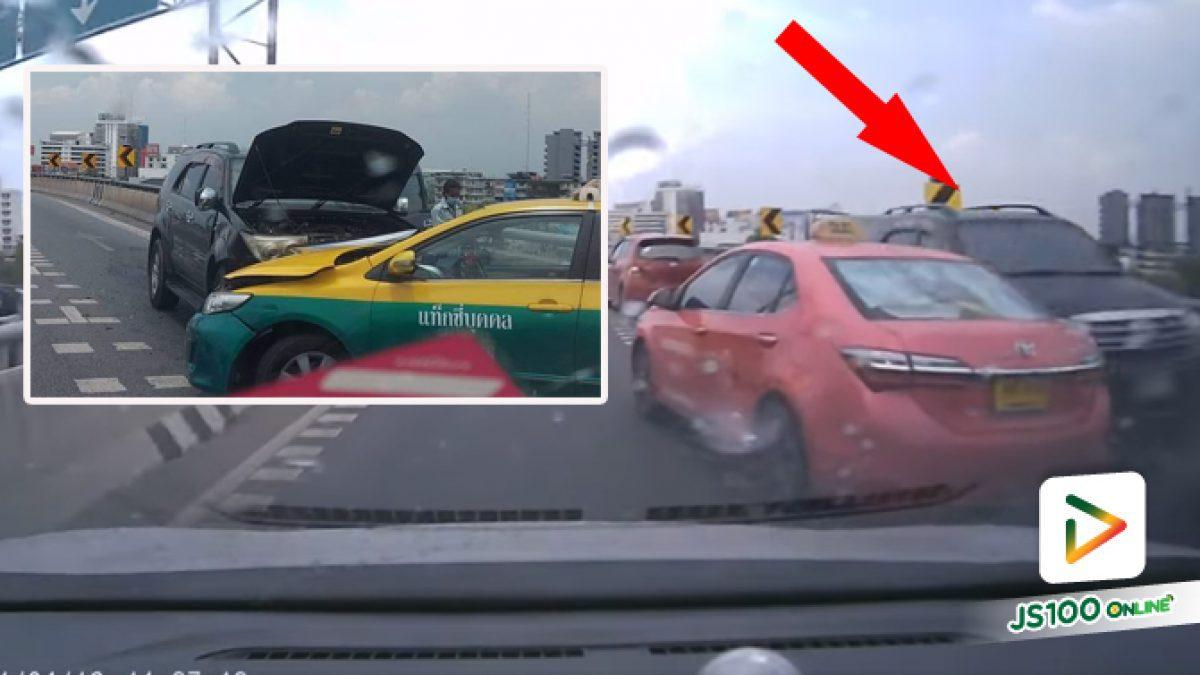ฟอร์จูนเนอร์ขับย้อนศรขึ้นทางต่างระดับรังสิต ก่อนพุ่งชนแท็กซี่เต็มแรง