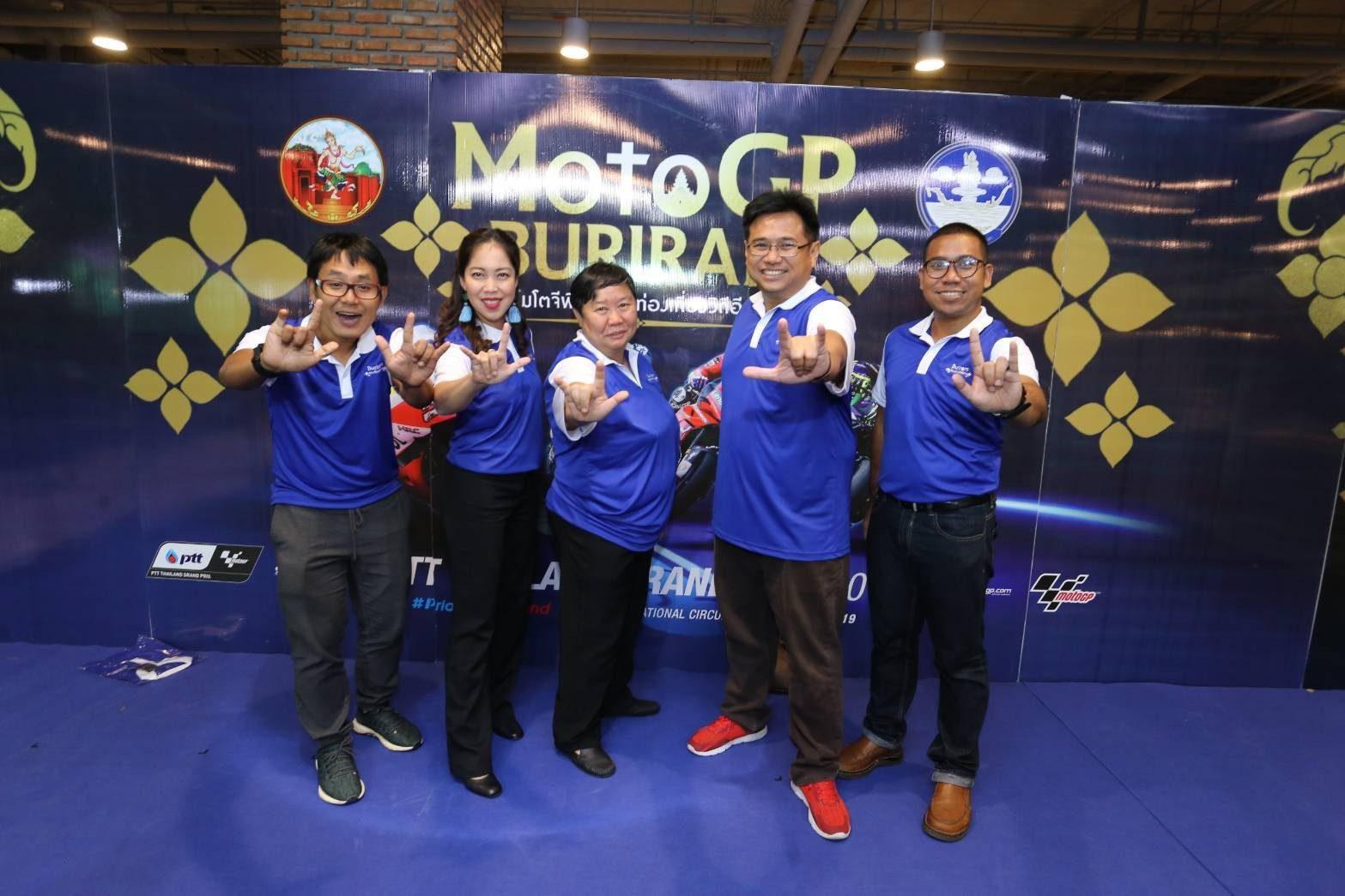 ลุย 4 ภาค! บุรีรัมย์ จัดกิจกรรม  Road Show MotoGP ทั่วไทย ปลุกกระแสดังทั่วโลก