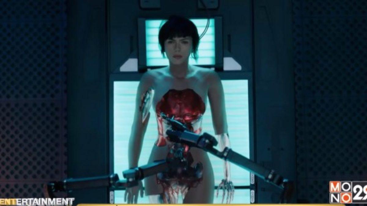 แฟนญี่ปุ่นเอ่ยชมไม่หยุดปาก Ghost in the Shell ฉบับฮอลลีวูดทำดีมาก!
