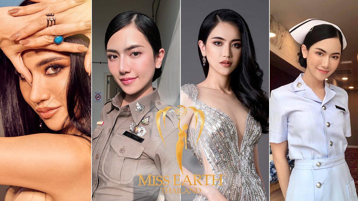 รู้จัก ผู้หมวดบีบี – ร.ต.ท. หญิง กิตติยา ภูมิสูง พยาบาลตำรวจ ผู้เดินความฝันในวัยเด็กสู่การเป็นดาวเด่นจากเวที Miss Earth Thailand 2021