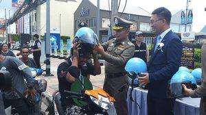 รอง ผบ.ตร. แจกฟรีหมวกกันน็อคให้ประชาชนขับขี่ปลอดภัยช่วงเทศกาลสงกรานต์