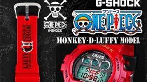 One piece กับ Ultraman นาฬิกา G-Shock เวอร์ชั่นพิเศษมาแล้ว