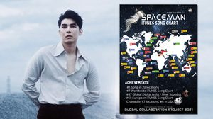 พุ่งไม่หยุด! มิว ศุภศิษฏ์ พาเพลง SPACEMAN ขึ้นชาร์ต iTunes อันดับ 1 หลายประเทศทั่วโลก