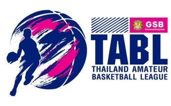 ถ่ายทอดสด Thailand Amateur Basketball League (TABL)
