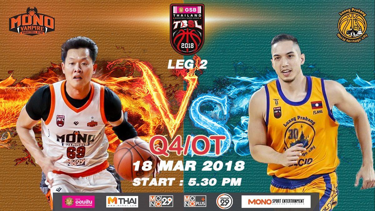 Q4/OT Mono Vampire  (THA)  VS  Luang Prabang (LAO) : GSB TBSL 2018 (LEG2) 18 Mar 2018