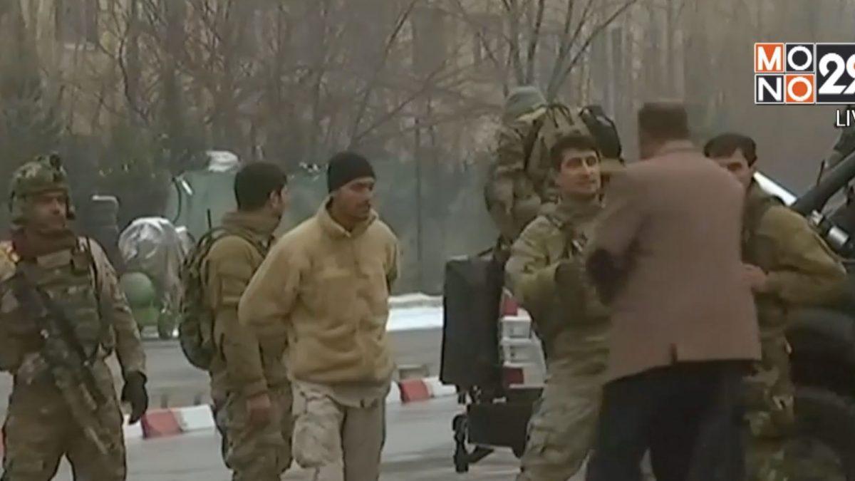 IS โจมตีโรงเรียนทหารในอัฟกานิสถาน