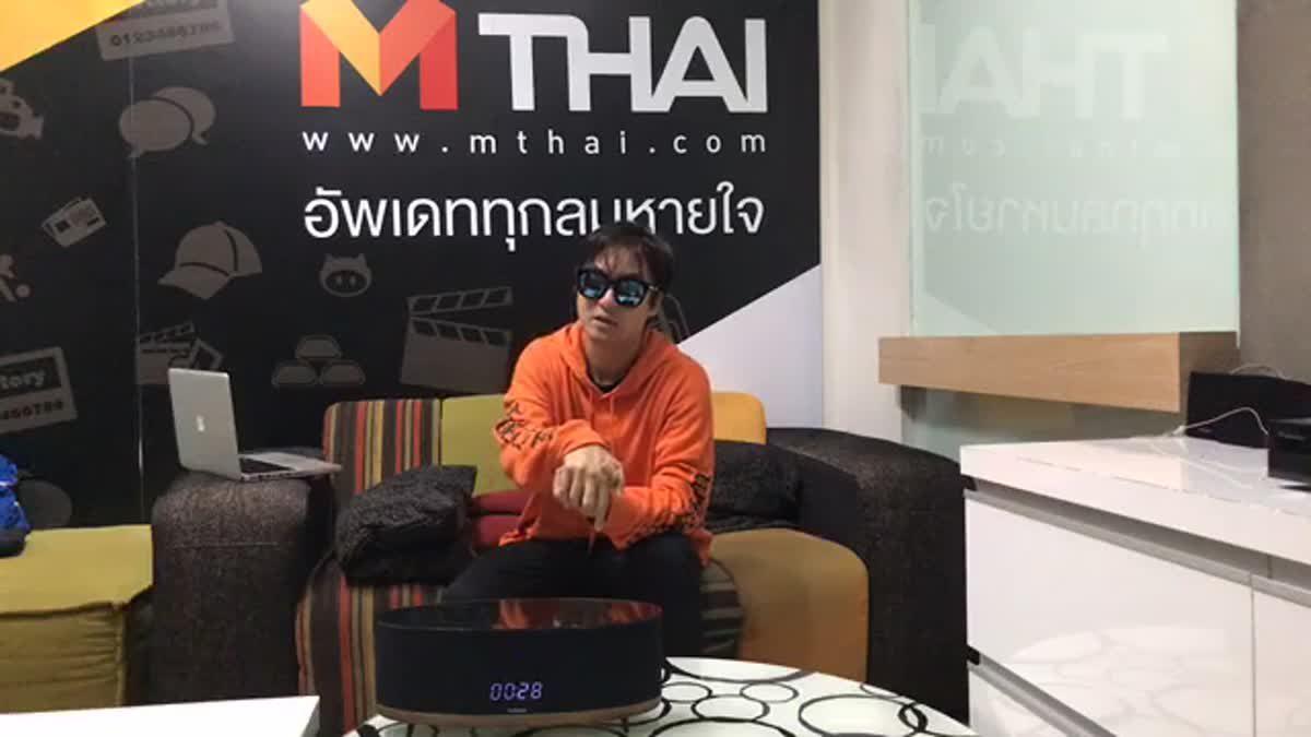 พูดคุยกับ DJ Henri กับซิงเกิ้ล 'กลองยาว' ที่กลายมาเป็นเพลง EDM!!