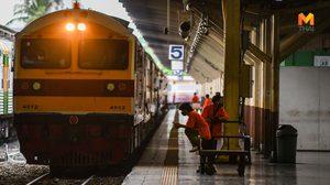 รฟท. ลุยเปิดประมูลรถไฟทางคู่ 2 เส้นทาง วงเงินกว่า 1.28 แสนล้าน