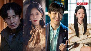 ผลรางวัล Baeksang Arts Awards 2021 ชินฮาคยุน-คิมโซยอน ยอดเยี่ยม! คิมซอนโฮ-ซอเยจี ยอดนิยม!