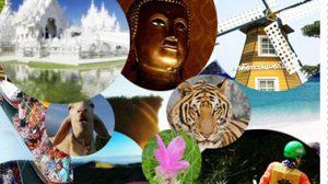 30 ที่เที่ยวต้อนรับปีใหม่ mthai จัดให้