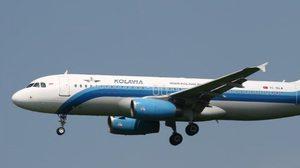 ด่วน!! เครื่องบินรัสเซีย ตกในอิยิปต์ พร้อมผู้โดยสารกว่า 200 คน