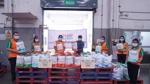 เทสโก้ โลตัส บรรลุเป้าหมายบริจาคอาหารครบ 1 ล้านมื้อ เดินหน้าสานต่อ 3 พันธกิจ ช่วยลูกค้าและชุมชนฝ่าวิกฤติโควิด-19