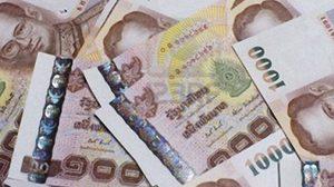 เงินบาทอ่อนค่า จับตาตัวเลขเศรษฐกิจสหรัฐ
