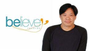 """ฟั่น โกมล ปลุกค่ายเพลงในตำนาน """"Believe Records"""" คืนชีพ!"""