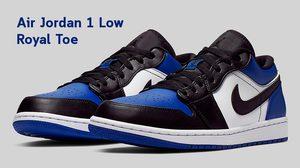 Air Jordan 1 Low Royal Toe เตรียมออกล่าเงินในกระเป๋าสนีกเกอร์เฮด