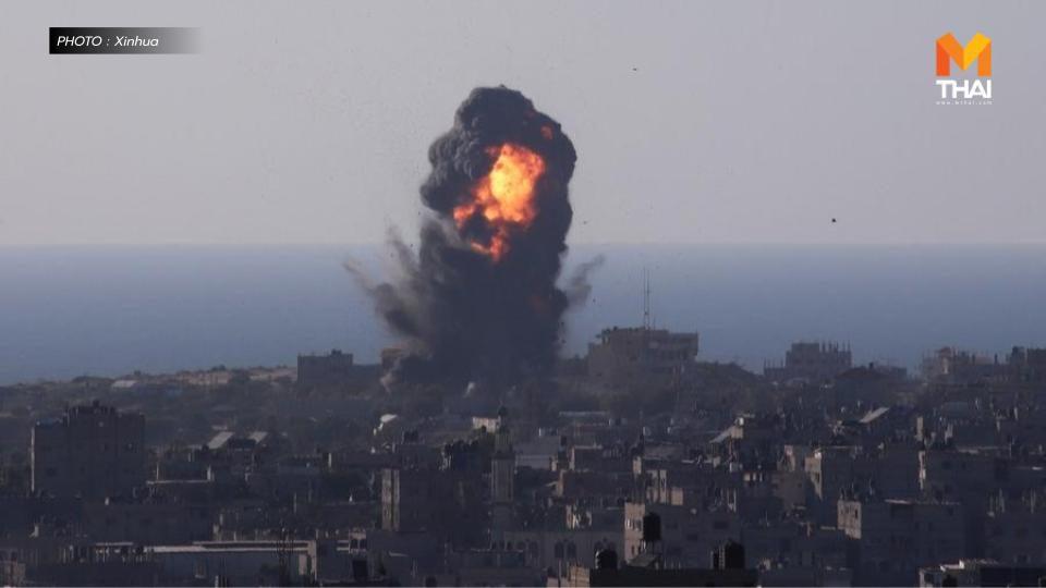 'อิสราเอล' ยกระดับโจมตี 'ฉนวนกาซา' รุนแรงกว่าเดิม