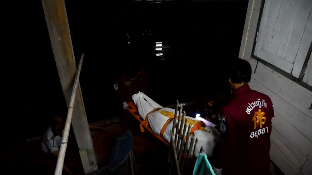 สลด! หญิงชราเป็นล้มพลัดตกน้ำที่ท่วมขังรอบบ้าน จมหายกลายเป็นศพ