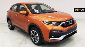 หลุด Honda XR-V ( Vezel หรือ HR-V) รุ่นไมเนอร์เชนจ์ที่ประเทศ จีน