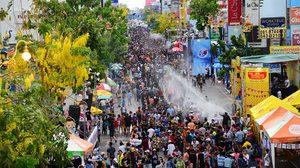 สงกรานต์ 2561 ชวนเล่นน้ำที่ขอนแก่น ถนนข้าวเหนียว