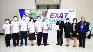 """กทพ. มอบเงินสมทบทุนโครงการ """"EXAT CHARITY ทุกการเดินทาง เพื่อการแบ่งปัน"""" ให้กับมูลนิธิการแพทย์ฉุกเฉินแห่งชาติ"""