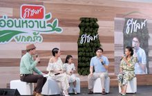"""""""ดีไลท์ อ่อนหวาน ยกครัว"""" ชวนคนไทยห่างไกลโรคเบาหวาน"""