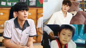 ยูซอนโฮ เป็นคนเรียนเก่ง น่ารัก และตลก | คำชมจากครูที่เคยสอน และเพื่อนร่วมชั้นเรียน