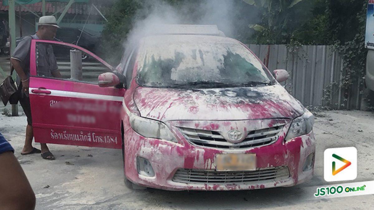 เพลิงไหม้รถแท็กซี่! ภายในซ.กิ่งเพชร ใกล้โรงเรียนกิ่งเพชร พื้นที่เขตราชเทวี