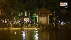 น้ำเริ่มเข้าท่วมตัวเมืองเพชรบุรีแล้ว ทางจังหวัดแจ้งเตือนให้เฝ้าระวัง