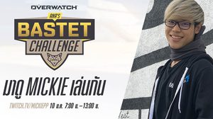 ดูมิกกี้เล่น Overwatch รับ Twitch Drops Ana's Bastet Challenge sprays! ไปเลยฟรีๆ