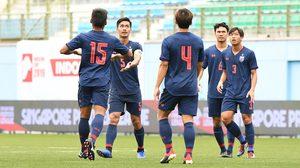 เฉือนหวิว! ทีมชาติไทย ยู-23 เชือด อินโดนีเซีย 2-1 ลิ่วชิงฯ เมอร์ไลออน คัพ