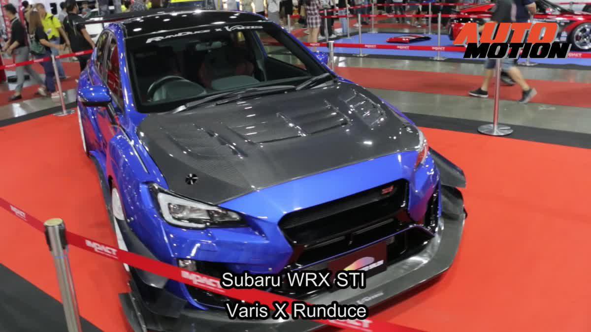 8 รถแต่งตัวเด็ดจากญี่ปุ่น พร้อมให้ชมในงาน Bangkok Auto Salon 2019