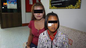 ด.ญ.วัย 12ปีตาหวิดบอด มือมืดซุ่มข้างทางยิงหินใส่ เตือนระวัง! เพราะโดนแล้วหลายคน